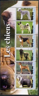 Benin 2003 Dogs #3 perf sheetlet containing 6 values unmounted mint, stamps on , stamps on  stamps on dogs