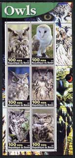 Benin 2003 Owls #4 perf sheetlet containing 6 values unmounted mint