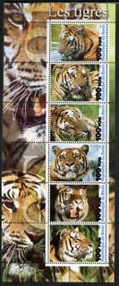 Benin 2003 Tigers #3 perf sheetlet containing 6 values unmounted mint