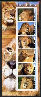 Benin 2003 Lions #2 imperf sheetlet containing 6 values unmounted mint
