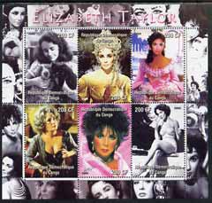 Congo 2005 Elizabeth Taylor perf sheetlet containing set of 6 unmounted mint
