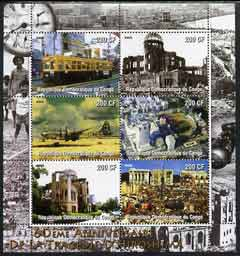 Congo 2005 60th Anniversary of Hiroshima perf sheetlet containing set of 6 unmounted mint