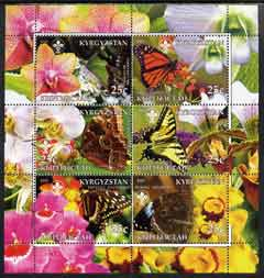 Kyrgyzstan 2005 Butterflies & Orchids perf sheetlet containing set of 6, each with Scout Logo, unmounted mint