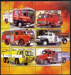 Kyrgyzstan 2005 Fire Engine #01 perf sheetlet containing set of 6, each with Scout Logo, unmounted mint