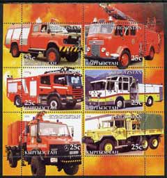 Kyrgyzstan 2005 Fire Engine #03 perf sheetlet containing set of 6, each with Scout Logo, unmounted mint