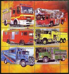 Kyrgyzstan 2005 Fire Engine #05 perf sheetlet containing set of 6, each with Scout Logo, unmounted mint