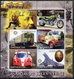 Kyrgyzstan 2005 Anniversary of Jules Verne #01 perf sheetlet containing set of 6, each with Rotary Logo, unmounted mint