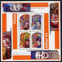 Canada 1998 Circus perf m/sheet unmounted mint, SG MS1855