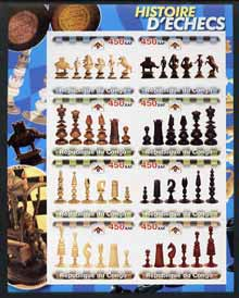 Congo 2003 History of Chess (Chess Pieces) #2 imperf sheetlet containing set of 8 values unmounted mint