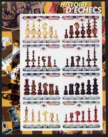 Congo 2003 History of Chess (Chess Pieces) #3 imperf sheetlet containing set of 8 values unmounted mint