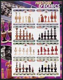 Congo 2003 History of Chess (Chess Pieces) #4 imperf sheetlet containing set of 8 values unmounted mint