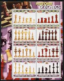 Congo 2003 History of Chess (Chess Pieces) #4 perf sheetlet containing set of 8 values unmounted mint