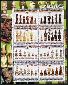 Congo 2003 History of Chess (Chess Pieces) #5 perf sheetlet containing set of 8 values unmounted mint