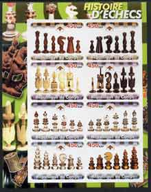 Congo 2003 History of Chess (Chess Pieces) #5 imperf sheetlet containing set of 8 values unmounted mint