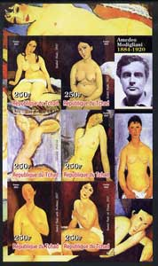 Chad 2003 Nudes in Art by Amedeo Modigliani imperf sheetlet containing 6 values unmounted mint