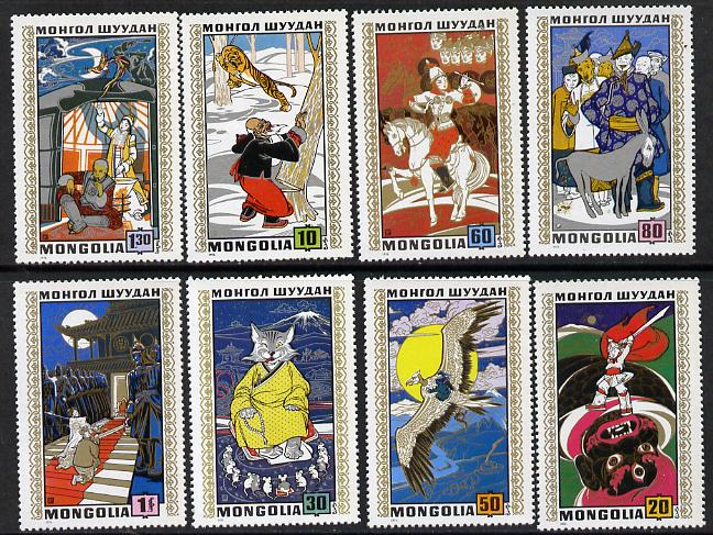 Mongolia 1971 Folk Tales (Tiger, Cat & Mice, Eagle, Girl on Horseback etc) set of 8 unmounted mint (SG 627-34), stamps on animals     birds   cats    horses  fairy tales    literature    birds of prey