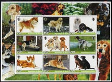 Benin 2005 Dogs perf sheetlet containing 9 values unmounted mint