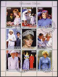 Benin 2003 Princess Diana perf sheetlet containing 9 values fine cto used