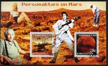 Kyrgyzstan 2003 Personalities on Mars perf m/sheet containing 2 values fine cto used (Shows Elvis, Marilyn, Einstein & Tiger Woods)