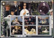 Uzbekistan 2001 Impressionist France - Edouard Manet large perf sheetlet containing 6 values unmounted mint