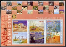 Uzbekistan 2002 Age of Impressionism - Vincent Van Gogh large perf sheetlet containing 6 values unmounted mint