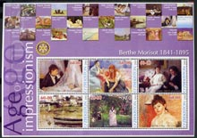 Uzbekistan 2002 Age of Impressionism - Berthe Morisot large perf sheetlet containing 6 values unmounted mint