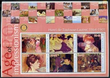 Uzbekistan 2002 Age of Impressionism - Toulouse-Lautrec large perf sheetlet containing 6 values unmounted mint