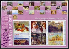 Uzbekistan 2002 Age of Impressionism - Pierre Auguste Renoir large perf sheetlet containing 6 values (Rotary Logo in margin) unmounted mint