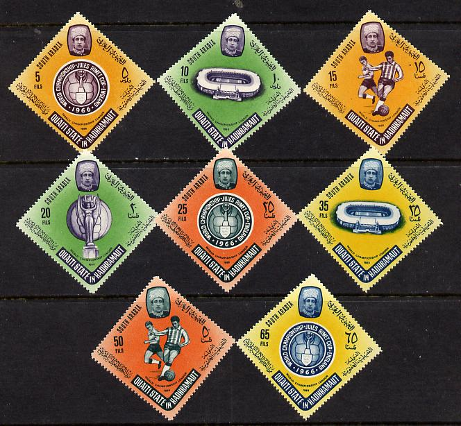 Aden - Qu'aiti 1966 Football World Cup Diamond Shaped perf set of 8 unmounted mint (Mi 71-78A)