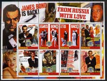 Somalia 2005 James Bond - From Russia With Love large perf sheetlet containing 8 values unmounted mint