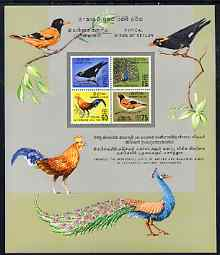 Ceylon 1964-72 Birds (defs) perf m/sheet unmounted mint, SG MS 500a