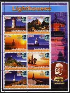 Iraqi Kurdistan Region 2005 Lighthouses #2 large perf sheetlet containing 8 values each with 100th Anniversary of Scouting, Jules Verne in margin, unmounted mint