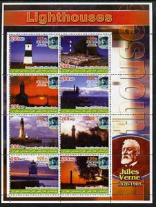 Iraqi Kurdistan Region 2005 Lighthouses #3 large perf sheetlet containing 8 values each with 100th Anniversary of Scouting, Jules Verne in margin, unmounted mint