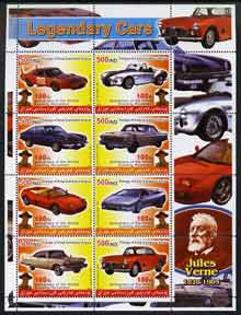 Iraqi Kurdistan Region 2005 Legendary Cars #1 large perf sheetlet containing 8 values each with 100th Anniversary of Scouting, Jules Verne in margin, unmounted mint
