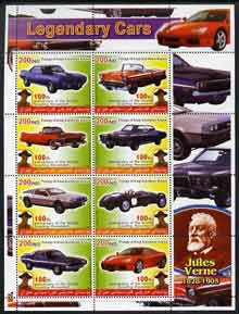 Iraqi Kurdistan Region 2005 Legendary Cars #2 large perf sheetlet containing 8 values each with 100th Anniversary of Scouting, Jules Verne in margin, unmounted mint
