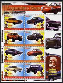 Iraqi Kurdistan Region 2005 Legendary Cars #3 large perf sheetlet containing 8 values each with 100th Anniversary of Scouting, Jules Verne in margin, unmounted mint