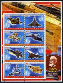 Iraqi Kurdistan Region 2005 Aircraft large perf sheetlet containing 8 values each with 100th Anniversary of Scouting, Jules Verne in margin, unmounted mint