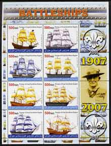 Iraqi Kurdistan Region 2005 Battleships large perf sheetlet containing 8 values with Baden Powell & Scout Logo in margin, unmounted mint
