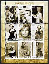 Benin 2002 Marilyn Monroe #1 perf sheetlet containing set of 9 values unmounted mint