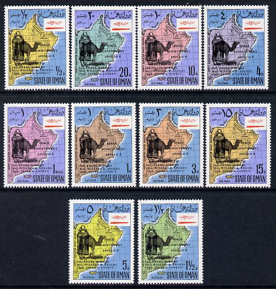 Oman 1967 Camel & Map set of 10 each with 'Apollo 8' opts unmounted mint*