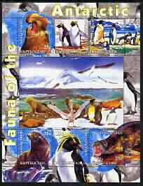 Kyrgyzstan 2004 Fauna of the World - Antarctic perf sheetlet containing 6 values unmounted mint