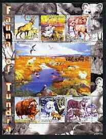 Kyrgyzstan 2004 Fauna of the World - Tundra perf sheetlet containing 6 values unmounted mint, stamps on animals, stamps on deer, stamps on wolves, stamps on bison, stamps on bovine, stamps on sheep, stamps on ovine, stamps on wolves, stamps on fox, stamps on  fox , stamps on foxes, stamps on