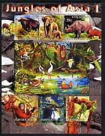 Kyrgyzstan 2004 Fauna of the World - Jungles of Asia #1 perf sheetlet containing 6 values unmounted mint