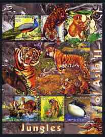 Kyrgyzstan 2004 Fauna of the World - Jungles of Asia #2 perf sheetlet containing 6 values unmounted mint