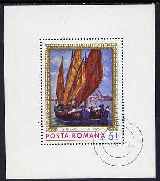 Rumania 1971 Marine Paintings (Fishing Boats) m/sheet cto used Mi BL 90, SG MS 3841