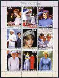 Benin 2003 Princess Diana perf sheetlet containing 9 values unmounted mint