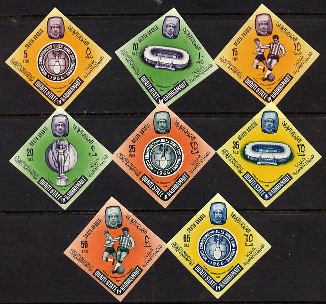 Aden - Qu'aiti 1966 Football World Cup Diamond Shaped imperf set of 8 unmounted mint (Mi 71-78B) , stamps on football  sport, stamps on diamond
