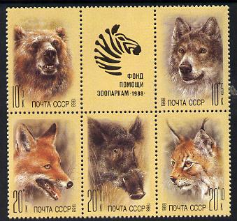 Russia 1988 Animals (Zoo Relief Fund) se-tenant set of 5 plus label unmounted mint, SG 5922-6, Mi 5877-81