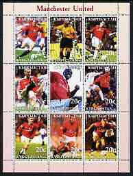 Kyrgyzstan 2003 Manchester United Football Club perf sheetlet containing 9 values unmounted mint