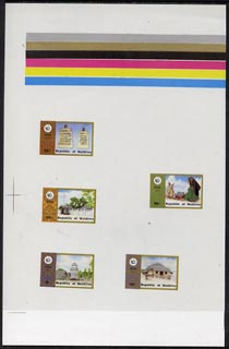 Maldive Islands 1980 Anniversary of Hegira imperf master proof containing set of 5 on gummed paper showing solid colour bars, rare